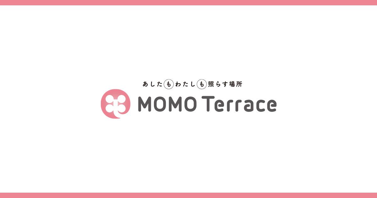 MOMOテラス -京都伏見桃山のショッピングモール-
