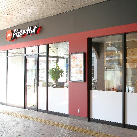 ピザハットMOMOテラス店イメージ