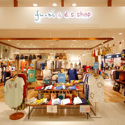 fu-ai&d.s.shopイメージ