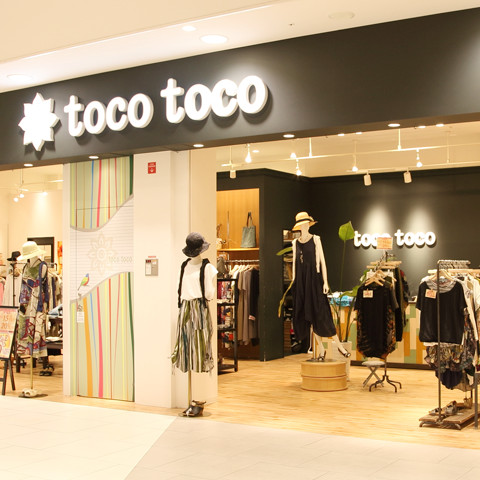 toco tocoイメージ