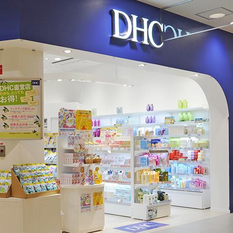 DHC 直営店イメージ