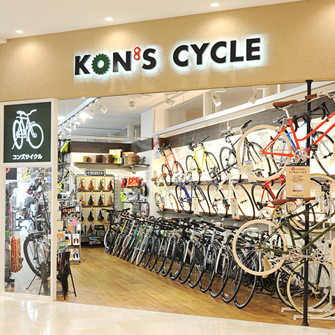 KON'S CYCLEイメージ