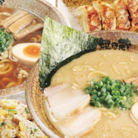 越後秘蔵麺 無尽蔵イメージ