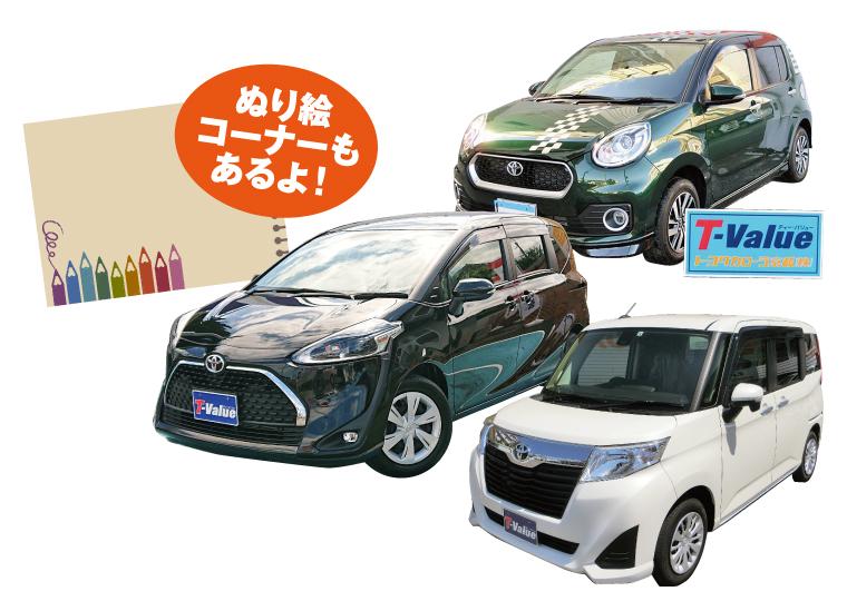 カローラ京都 出張中古車展示会開催